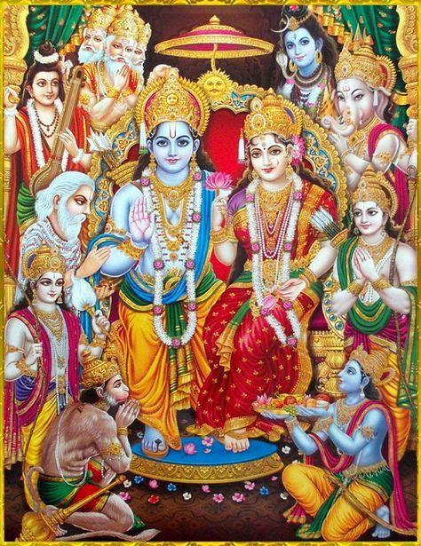 Book akhand paath of sri ram charit manas online pujabooking for Jai shree ram tattoo in hindi