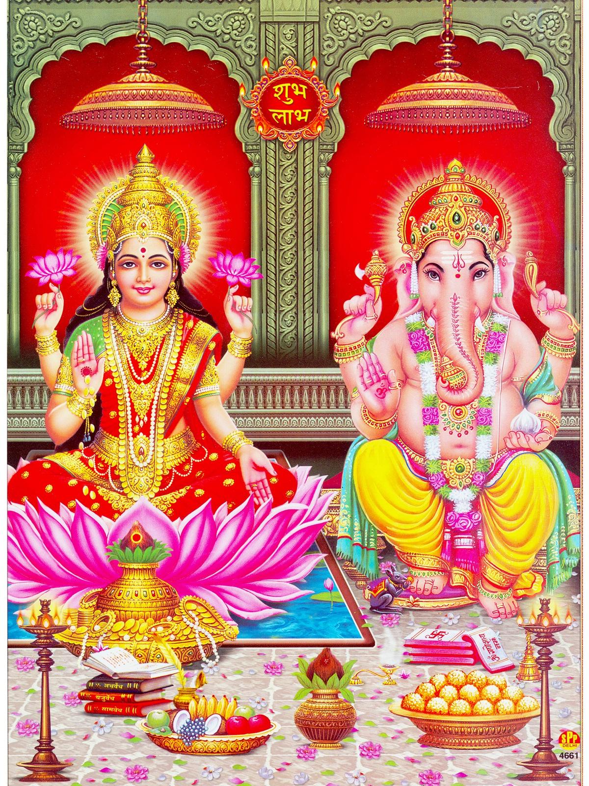 Goddess laxmi and Lord Ganesha
