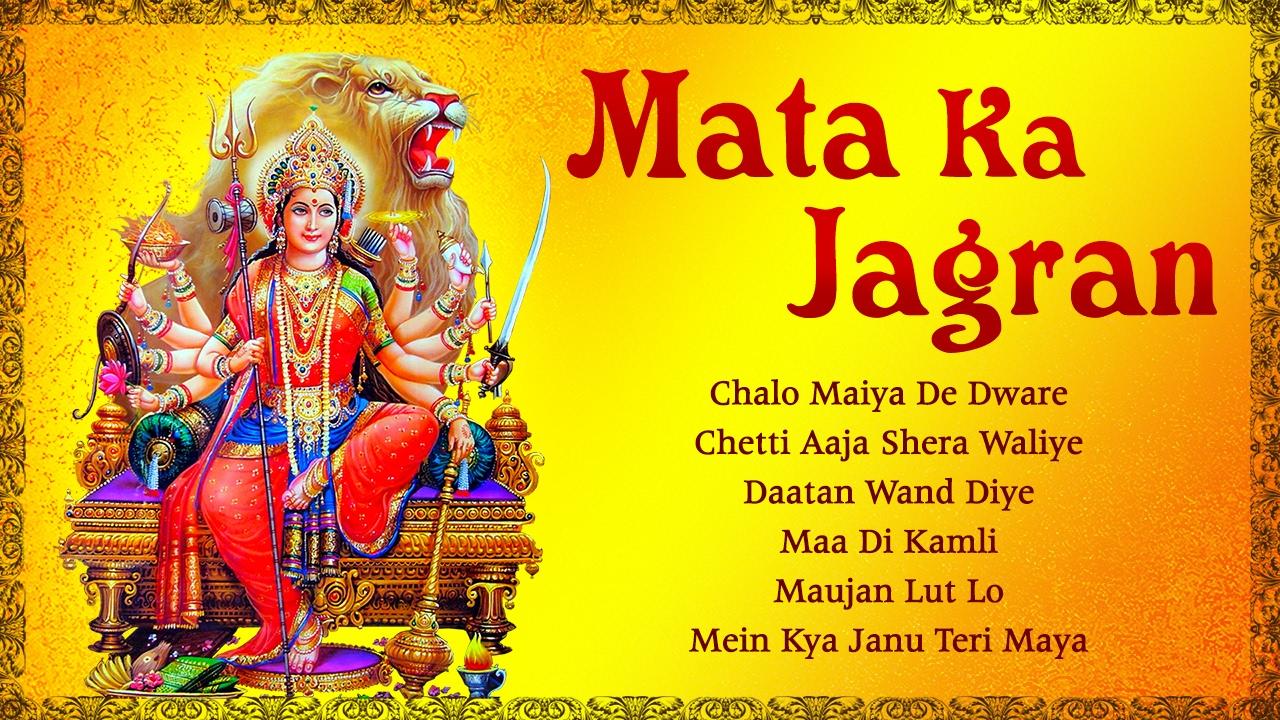 Book online mata ka jagran, Mata ki Chowki, Online jagran, Online Puja, Online Pooja, Online Pandit, Pooja Booking, Puja Booking